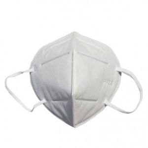 SURGICAL RESPIRATOR MEDICAL KN95 N95 FACE MASK FOLDABLE DUST MASK