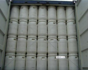 Bleaching powder drum-1