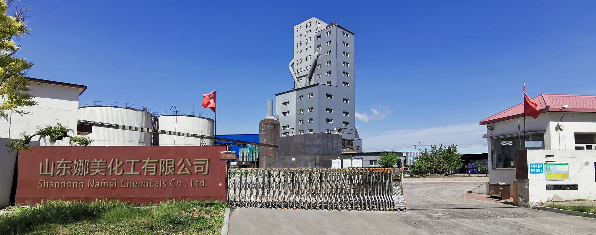 Jiahengyuan chemicals